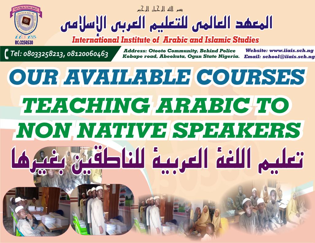 تعليم اللغة العربية للناطقين بغيرها