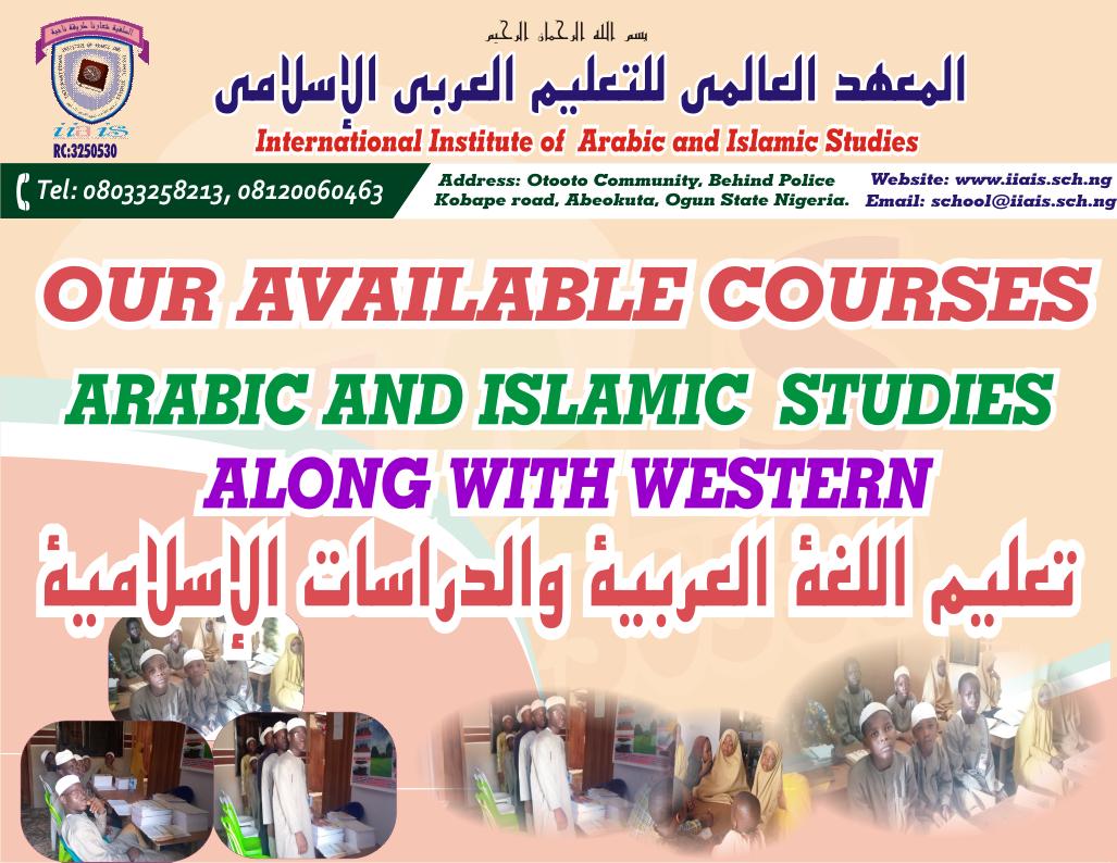 تعليم اللغة العربية والدراسات الإسلامية