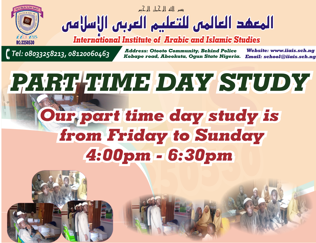 part time day study